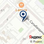 Компания Поликлиника №5 г. Караганды на карте
