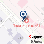 Компания Поликлиника №5 на карте