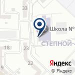 Компания Гимназия №39 им. М. Жумабаева на карте