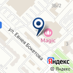 Компания Bistro Magic на карте
