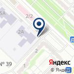 Компания Нотариус Омарбеков К.Ж. на карте