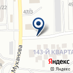 Компания Шакипов, ТОО на карте