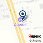 Компания Дересiн на карте
