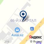 Компания AutoGood на карте