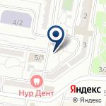 Компания Городское отделение почтовой связи №29 на карте