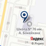 Компания Средняя общеобразовательная школа №76 на карте