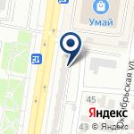 Компания Коммунсбыт, ТОО на карте