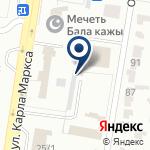 Компания Кимон, ТОО на карте