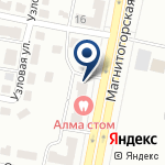 Компания Алма стом на карте