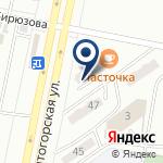 Компания Малахит, ТОО на карте