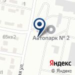 Компания Автобусный парк №2, ТОО на карте