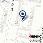 Компания Домофон KZ на карте