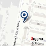 Компания Svetlana на карте