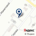 Компания Карагандинское отделенческое Управление госсанэпидемнадзора на железнодорожном транспорте на карте