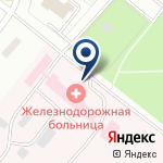 Компания Карагандинская железнодорожная больница на карте