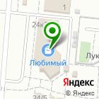 Местоположение компании Дарья