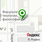 Местоположение компании АКВА-МОНТАЖ