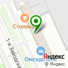 Местоположение компании Устьянцев В.В.