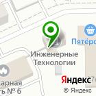 Местоположение компании Омское бюро переводов