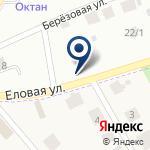 Компания Сургутский юридический центр на карте