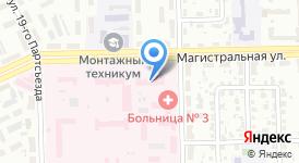 Роддома ру Роддом г Омск №2, Омская область · МУЗ
