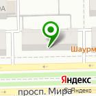 Местоположение компании АкваДом