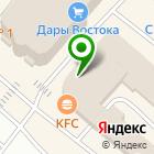 Местоположение компании Сеть магазинов товаров для туризма и отдыха