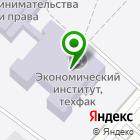 Местоположение компании А+