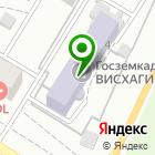 Местоположение компании Ворк5