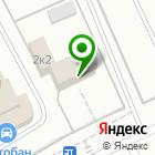 Местоположение компании Абсолют СК
