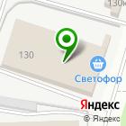 Местоположение компании Автогенный завод