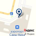 Компания ПУЛКОВО на карте