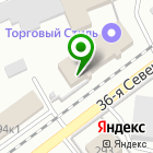 Местоположение компании Профиндустрия
