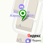 Местоположение компании Дымоходов