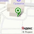 Местоположение компании Комплекс-Омск