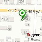 Местоположение компании ПродРегион
