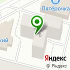 Местоположение компании Серебряный источник