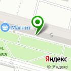 Местоположение компании Быстрые переводы