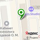 Местоположение компании Балкон Омск