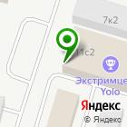 Местоположение компании Кулер-Сервис