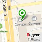 Местоположение компании Города Переводов