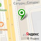 Местоположение компании Омск ПЕРЕВОДОВ