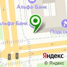 Местоположение компании ЭНЕРГОСИЛА