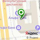 Местоположение компании Черное Белое