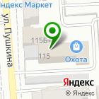 Местоположение компании Доступная телефонная связь