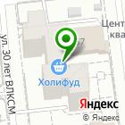 Местоположение компании СтройДэкс