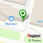 Местоположение компании Кабинет врача частной практики
