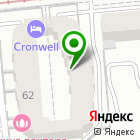 Местоположение компании ЭнергоИнжиниринг