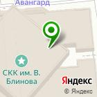 Местоположение компании Альтаир Пласт