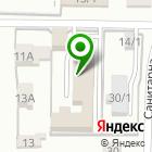 Местоположение компании Аванград